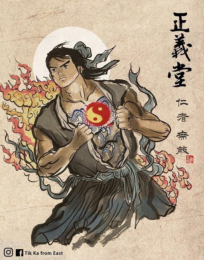 "Illustration - f Tik Ka from East 正義室"""