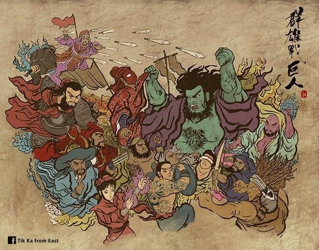 Illustration - Tik Ka from East