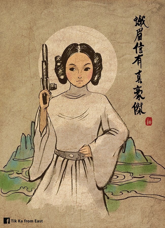 Illustration - f Tik Ka from East 燃眉信有蕉秉似