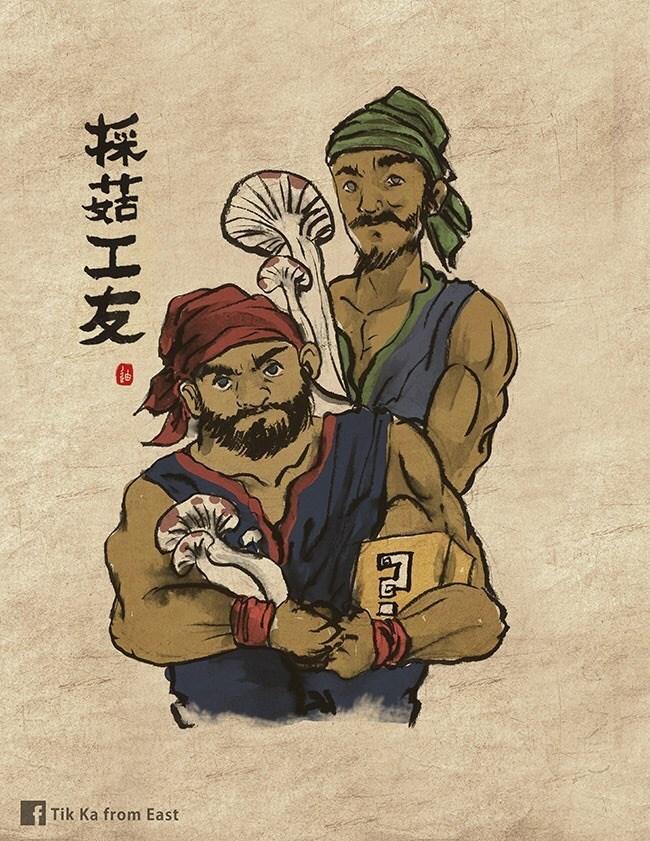 Cartoon - Tik Ka from East -D