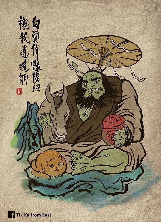 Illustration - f Tik Ka from East 白剪俏豔陽T