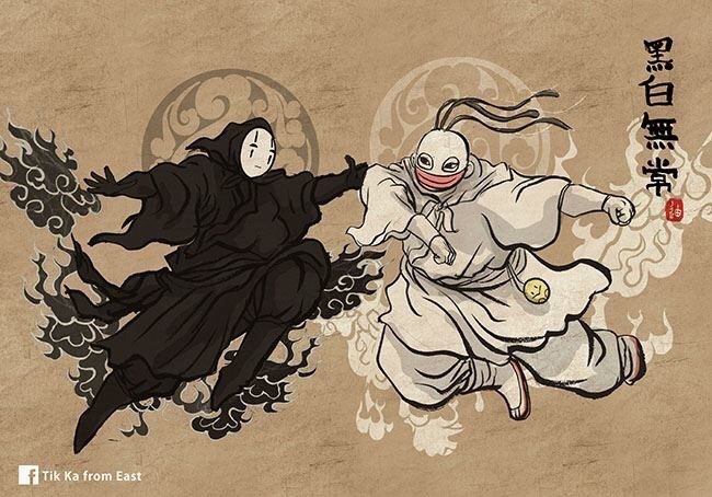 Illustration - fTik Ka from East