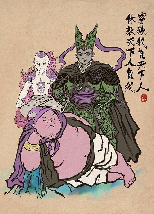 Fictional character - 多湫然皇天下人 林熬天下人负 -D