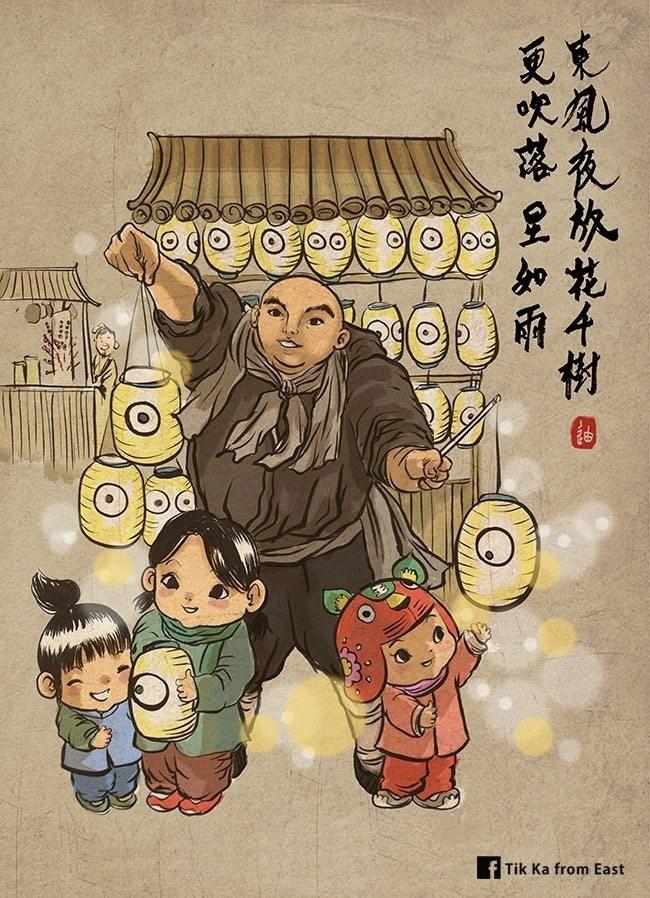 Cartoon - LE fTik Ka from East 更吠落 呈知西府