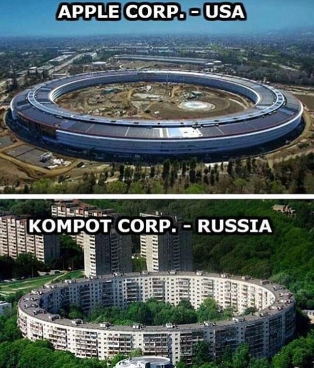 weird meme - Stadium - APPLE CORP.-USA KOMPOT CORP. RUSSIA Mн ПНЕЙ