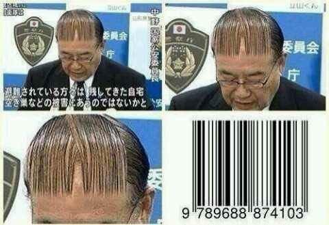 bad haircut - Face - 委員会 委員会 IT 爆類されている方は残してきた自宅 空き業などの被書にあるのではないかと 9 789688 874103