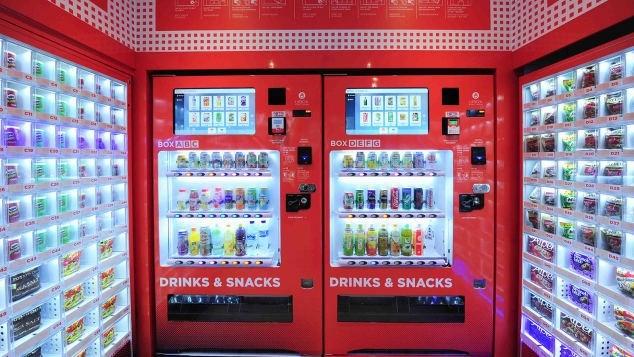 Machine - en BOXADC BOXDEFG pae e DRINKS&SNACKS ba. CH DRINKS&SNACKS