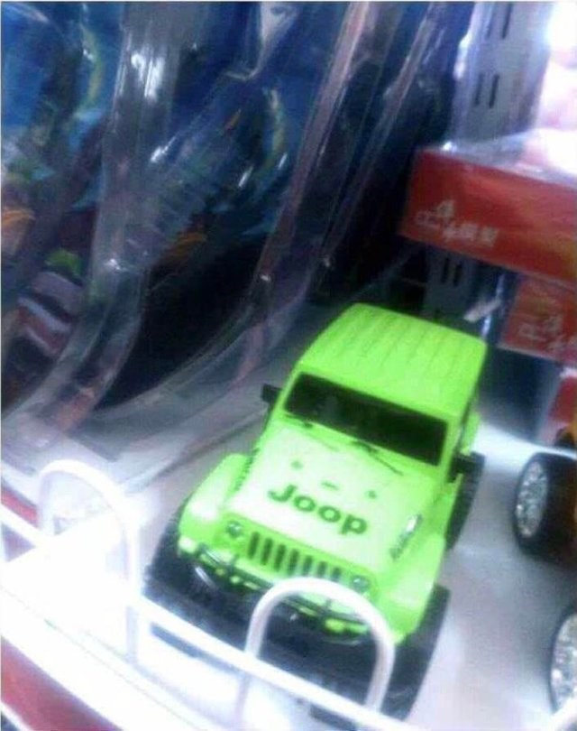 Toy vehicle - Joop