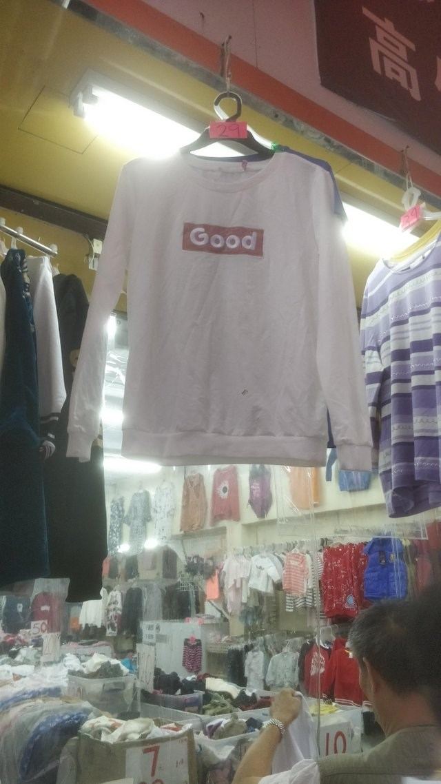 Clothing - Good 0