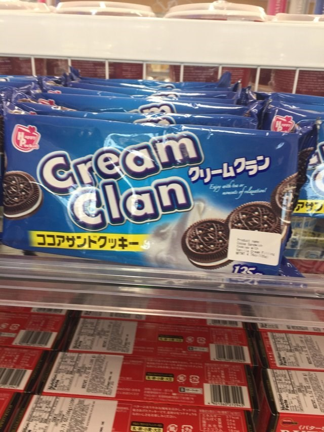 Oreo - Cream Clan Cy-FSsy 7 כלקבב CUPHUTSCTI-S Nutrition www.