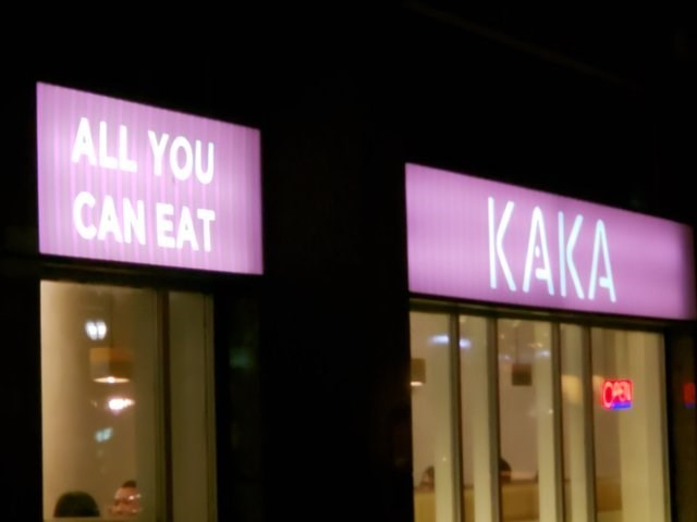 Pink - ALL YOU CAN EAT KAKA OPEN