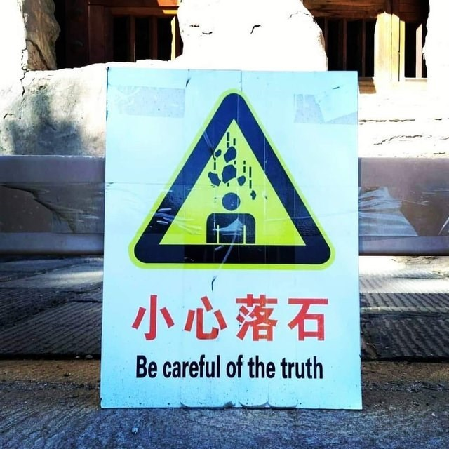 Traffic sign - 小心落石 Be careful of the truth