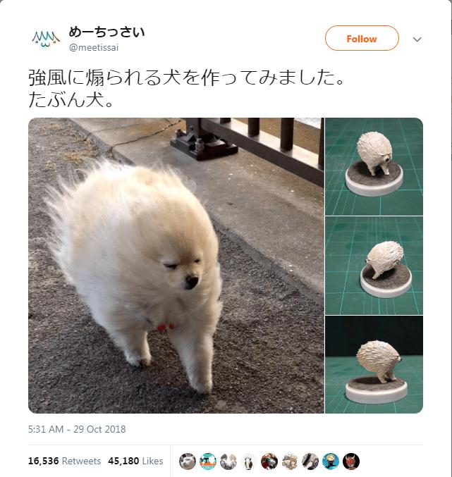 Canidae - M めーちっさい Follow @meetissai 強風に煽られる犬を作ってみました。 たぶん犬。 5:31 AM - 29 Oct 2018 16,536 Retweets 45,180 Likes