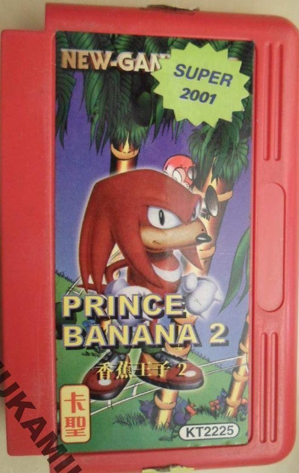 knockoff game using the character of Knuckles from the Sonic the Hedgehog franchise