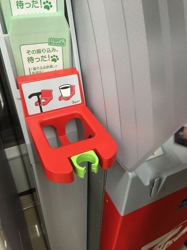 pic of cane and cup holder in Japan