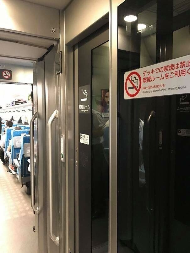 pic of smoking car inside train