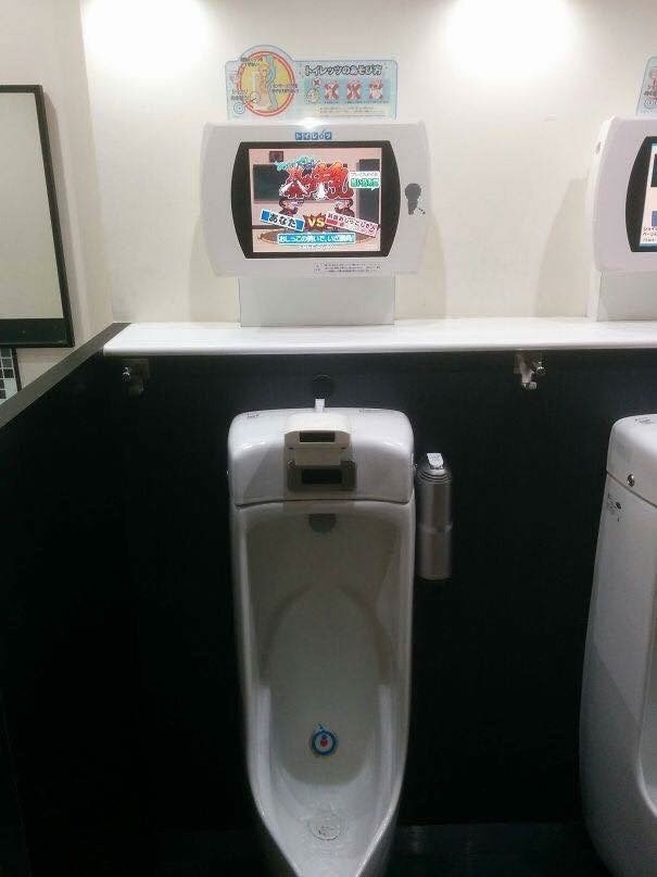 pic of TV screen above urinal