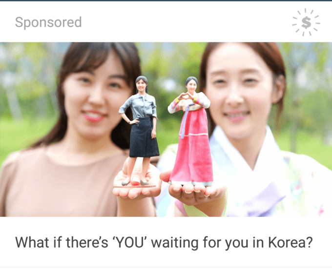 ad for waiting for yourself in Korea and mini doll of yourself