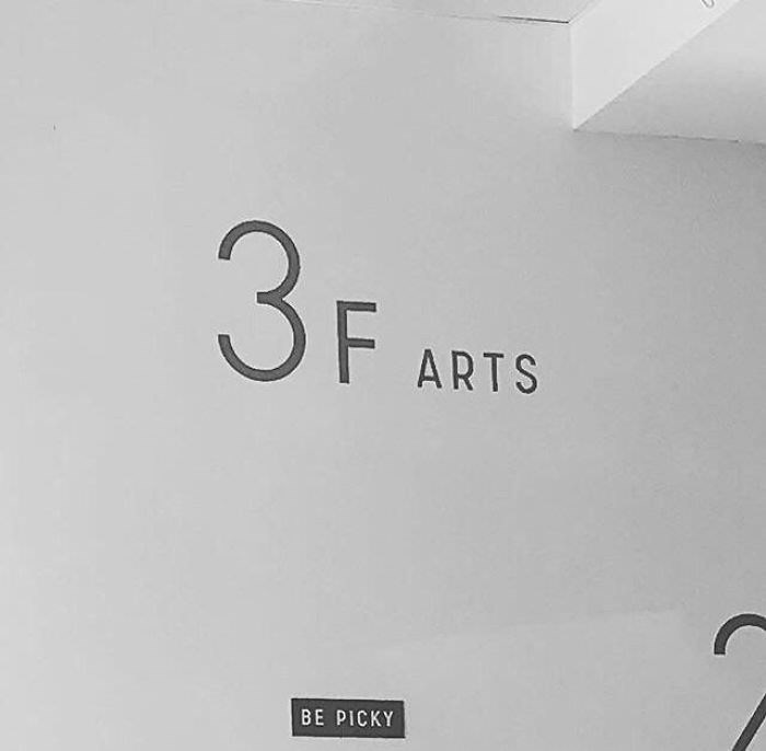 Text - ЗF ARTS BE PICKY
