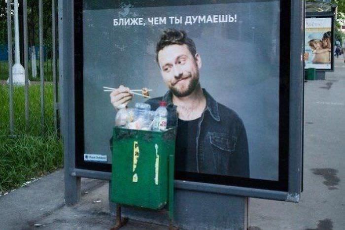 Advertising - БЛИЖЕ, ЧЕМ ТЫ ДУМАЕШЬ!