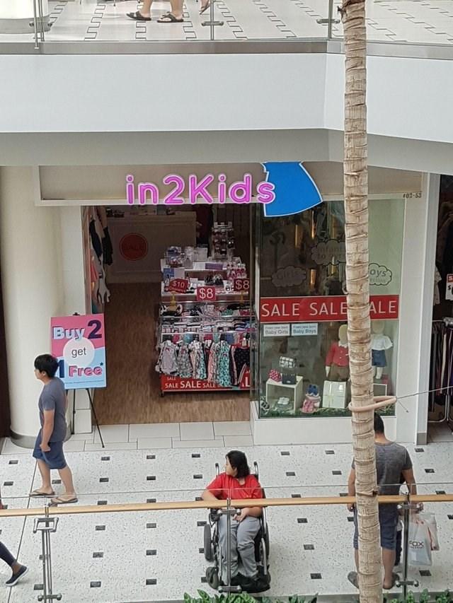 dark design fail for a kids clothing store