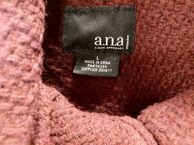 design fail of a clothing brand name that looks like it says ''anal''