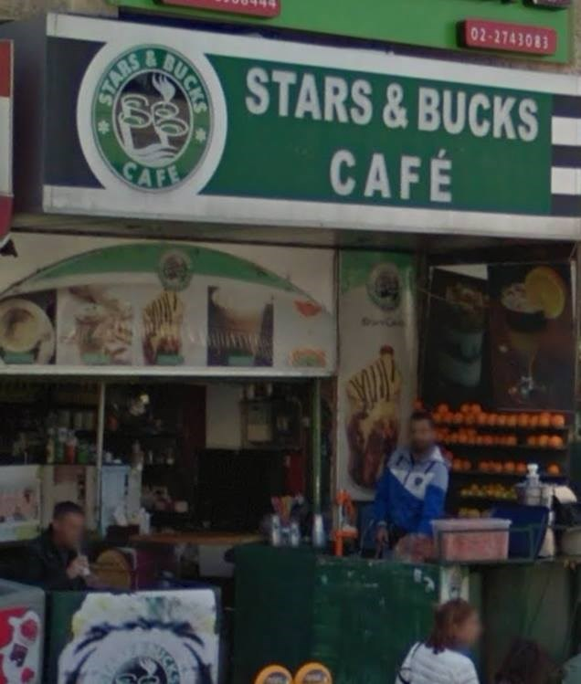 Crappy Knock off of Star AND Bucks Cafe