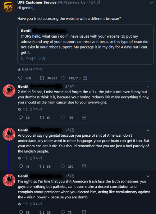 "cringey twitter rant by person overreacting to having their name misspelled as ""genital"""