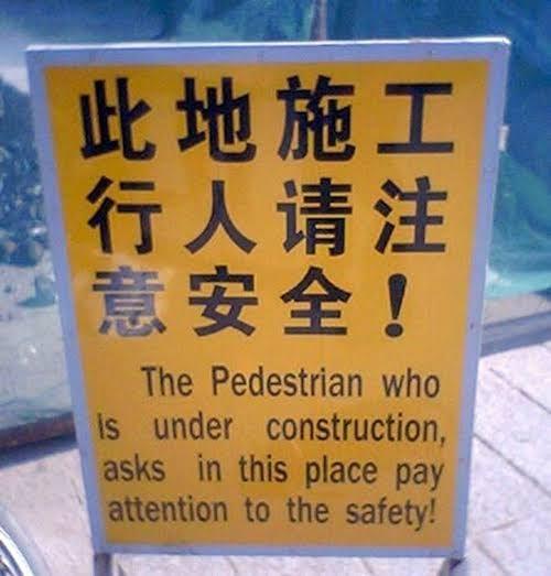 此地施工 行人请注 意安全! The Pedestrian who is under construction, asks in this place pay attention to the safety!