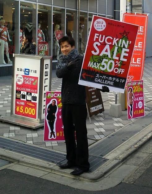 Advertising - 2012 1.1-1.93 un GaLceri E WN! FUCKIN'E SALE 50 OFF oWN! FUCRIN SALE LE % MAX DOWN GaLErIE スーパーホテル1F GALLERIE FUCKIN' SALE FUCKIN' 50 SALE 020 Fff Patf-3 キャンパスTOTE バッグ 14,800 FUCKI ACCESSORS 6,500 LESTORE 11,840 45,000 ¥11 GE