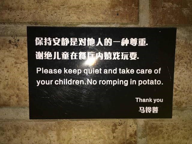 Text - 保持安静是对他人的一种尊重, 谢绝儿童在餐F内嬉戏玩要, Please keep quiet and take care of your children.No romping in potato. Thank you 马铃善