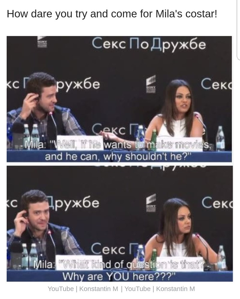 mila kunis defending her co-star Justin Timberlake during an interview