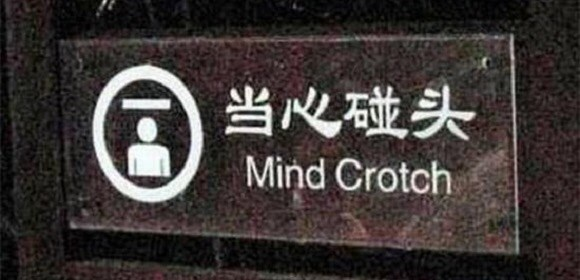 """translation fail for a sign that says """"mind crotch"""""""
