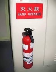 """translation fail for fire extinguisher that is called a """"hand grenade"""""""