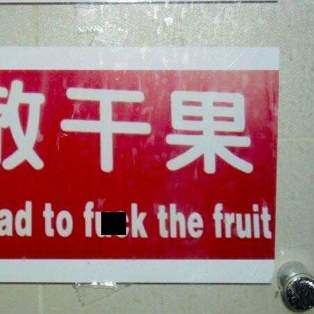 translation fail for a fruit stand that has the F word in it