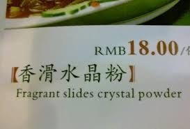 """translation fail for a sign in Chinese that is selling """"crystal powder"""""""