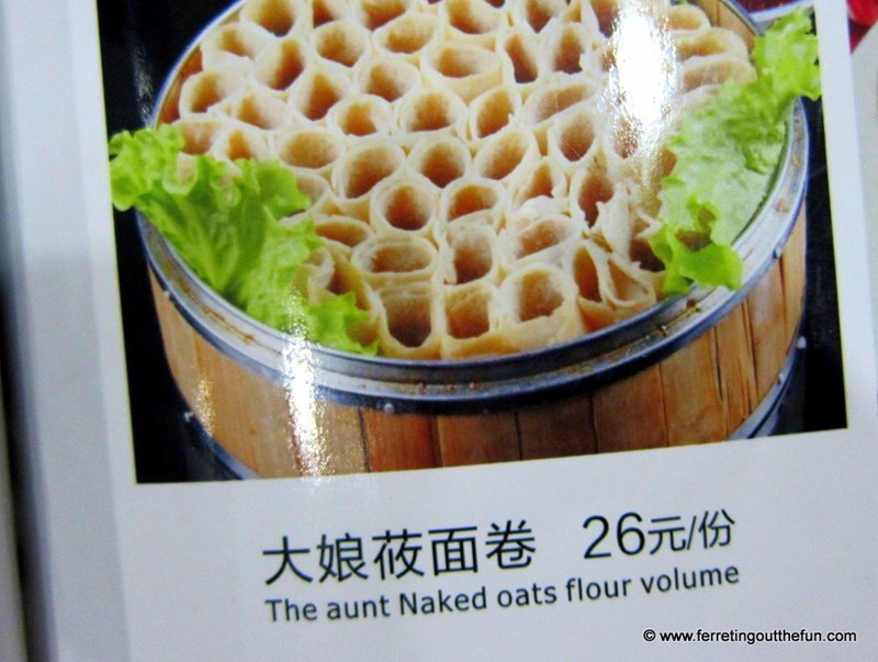 """translation fail of a food dish called """"the aunt naked"""" oats"""