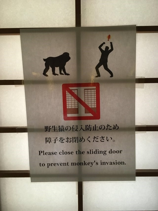 Text - LLL 野生猿の侵入防止のため 障子をお閉めください。 Please close the sliding door to prevent monkey's invasion.