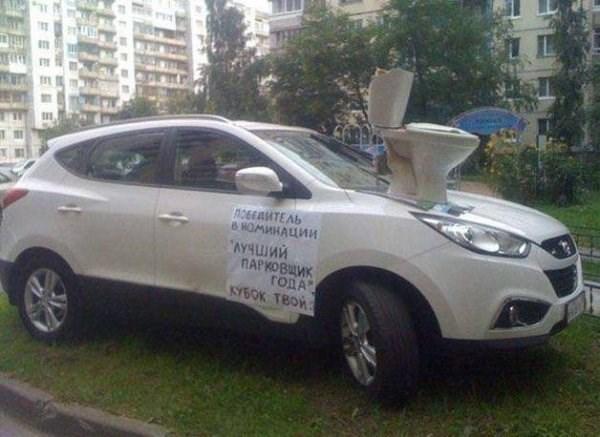 """Land vehicle - повелиТЕлЬ в номинАции """"ЛУЧШИЙ ПАРКОВЩИК ГОДА"""" SБОК Твой:"""