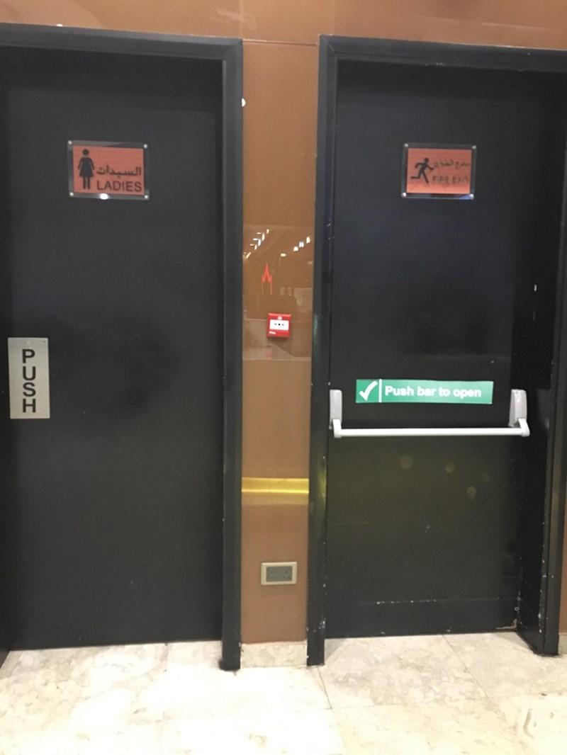crappy design of emergency exit door that looks identical to bathroom door