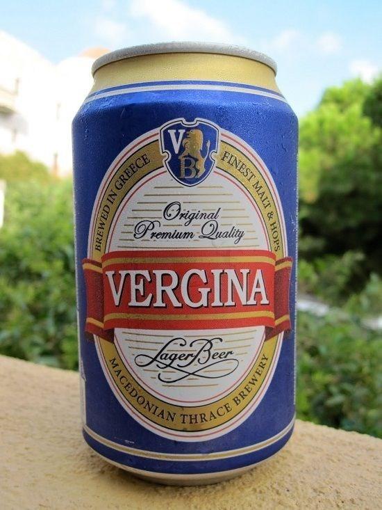 Drink - V B Orginas Premtum Quality VERGINA MACEDONIAN THRACE BREWERY MALT & HOPS BREWED IN GREECE
