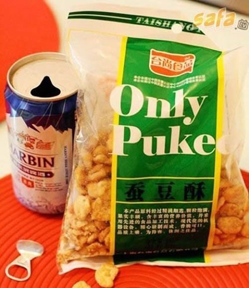 Food - salao tv TAISH Only Puke 0ARBIN 蚕豆酥 ,股地調。 本产品原料经过特 佳品 W休 上,为 A品