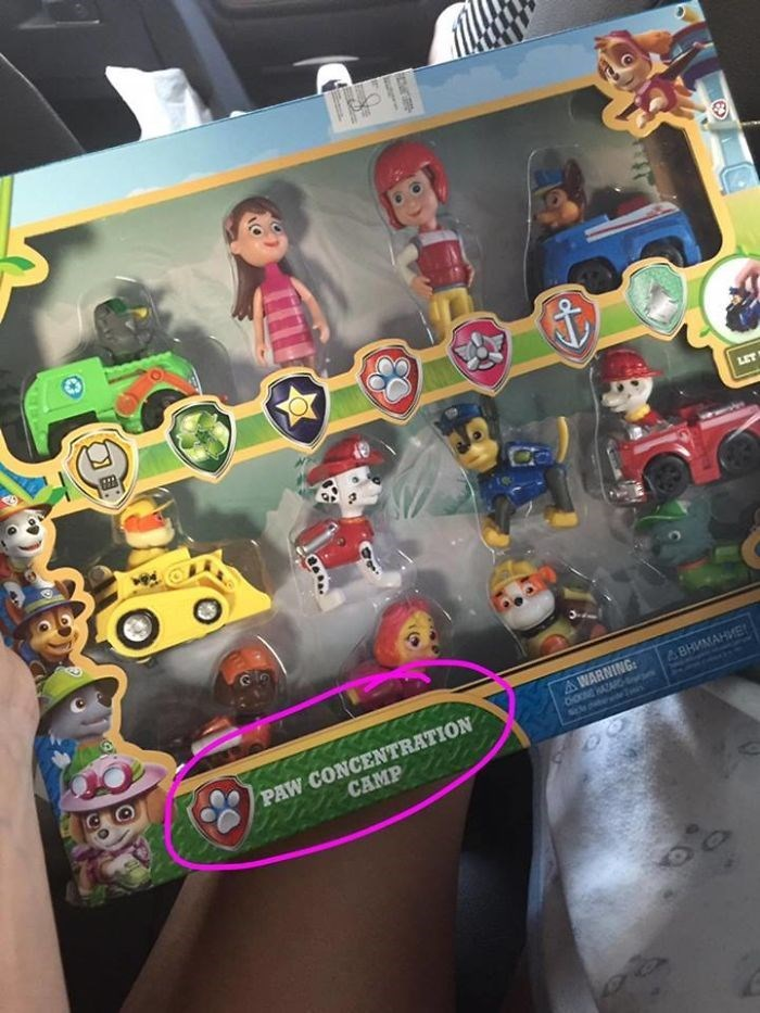 Toy - LET PAW CONCENTRATION CAMP A WARNING: CHOKNHAZARD- 4ВНИМАНИЕ!