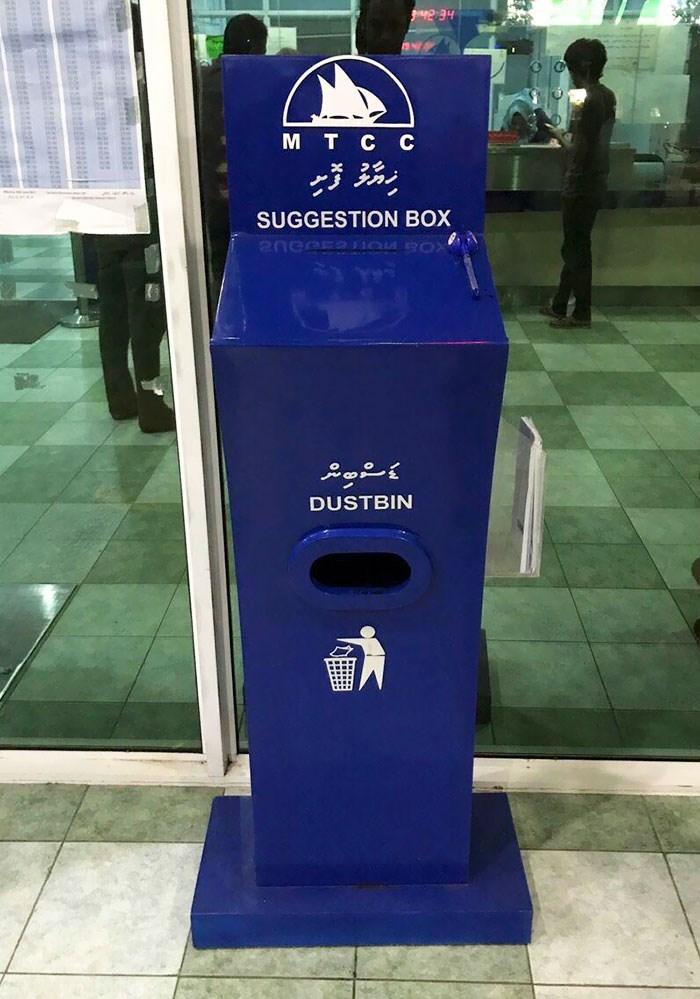 Recycling bin - мт с с SUGGESTION BOX DUSTBIN