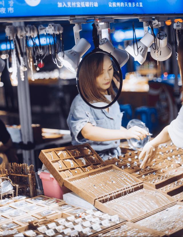 Market - 시장 夜市 加入支付宝低碳行动 让 杭州的天空多点蓝 $29