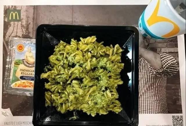 Food - TEMANIC PARMIGIA REGGIAN FAUSTO E LUCA MOSCHI