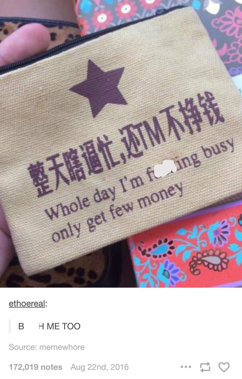 Text - Whole day I'm fCing busy only get few money 整天篇通忙,DM不净钱 89 ethoereal: B H ME TOO Source: memewhore 172,019 notes Aug 22nd, 2016