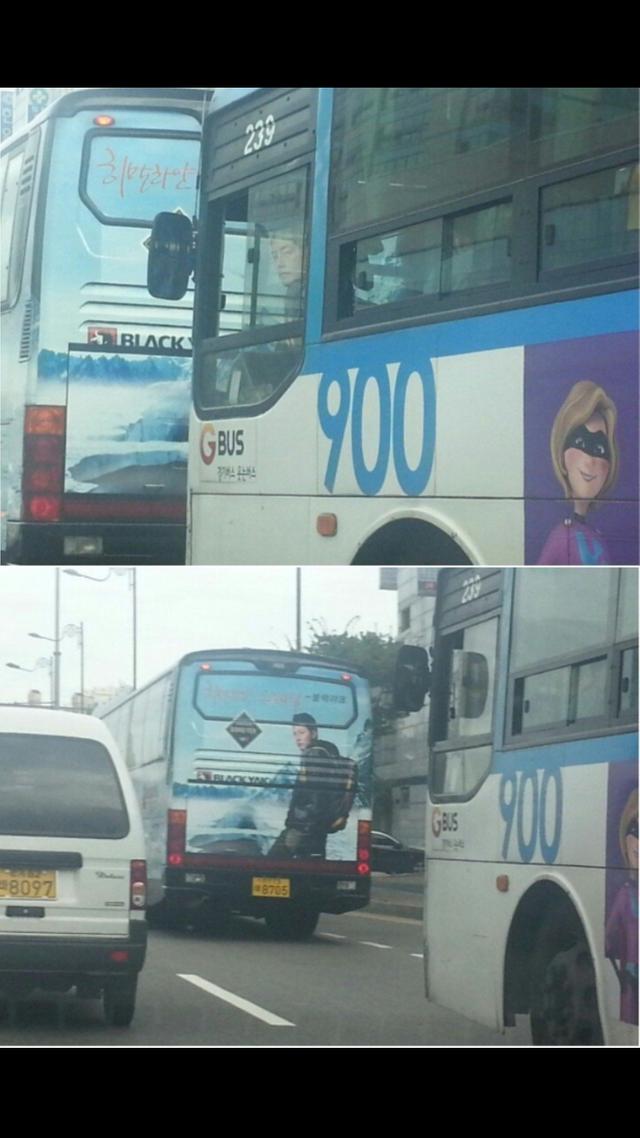 Transport - 239 BLACK 900 GBUS -rea 900 GEUS 8097 765