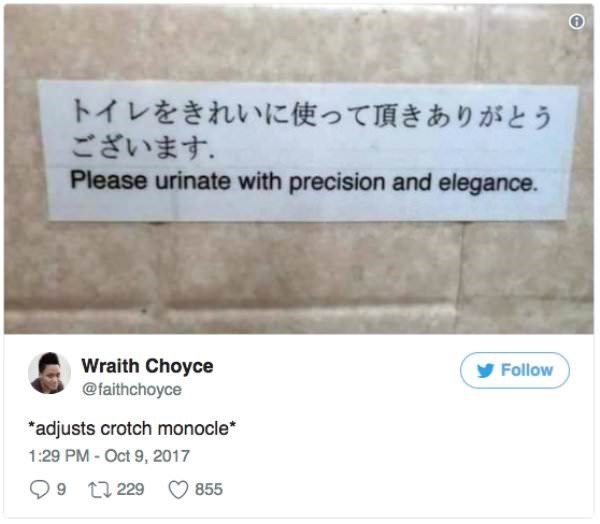 wholesome meme of a sign that says to urinate with elegance