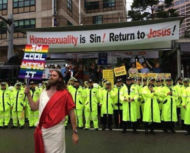 Team - Homasexuality is Sin! Return to Jesus! COOL IT